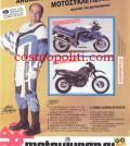 ΖΟΥΓΑΝΕΛΛΗΣ 1990