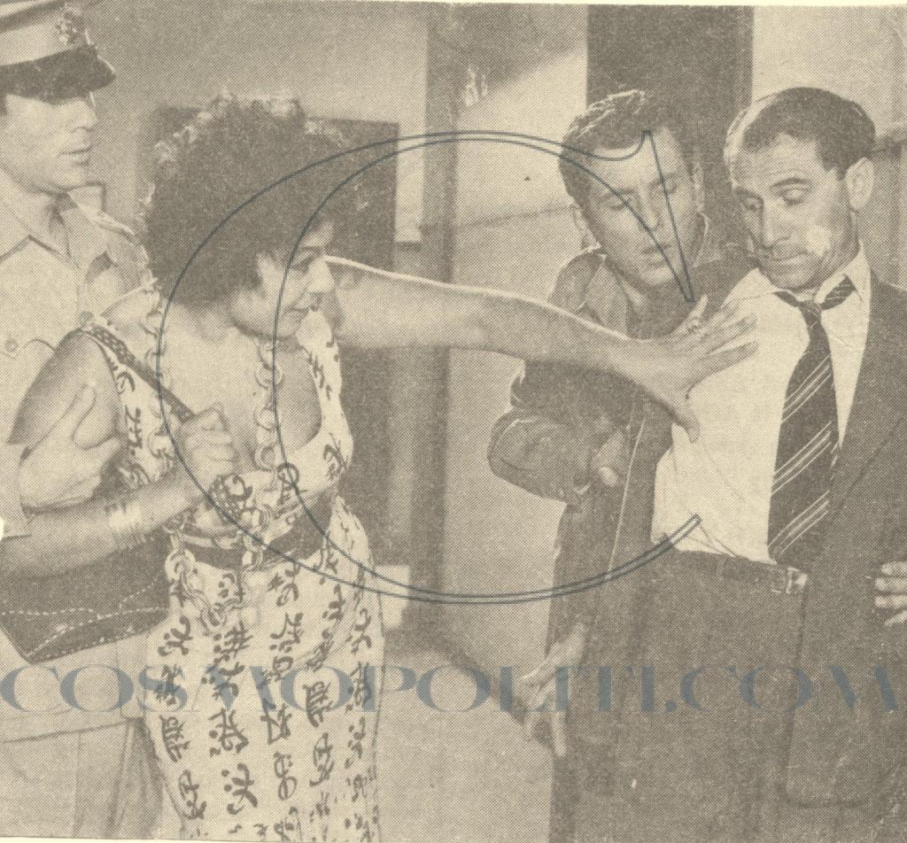 σκληρος αντρας 1961