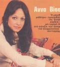 ANNA BISSH