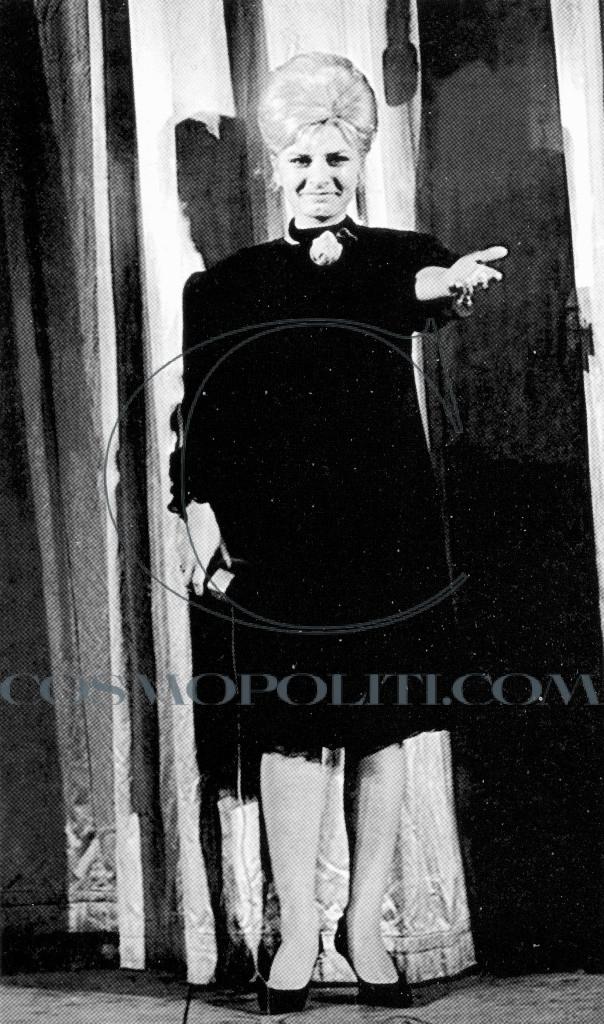αθηναια 1964