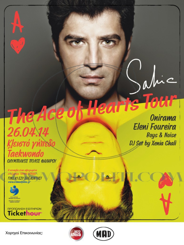 THE ACE OF HEARTS TOUR