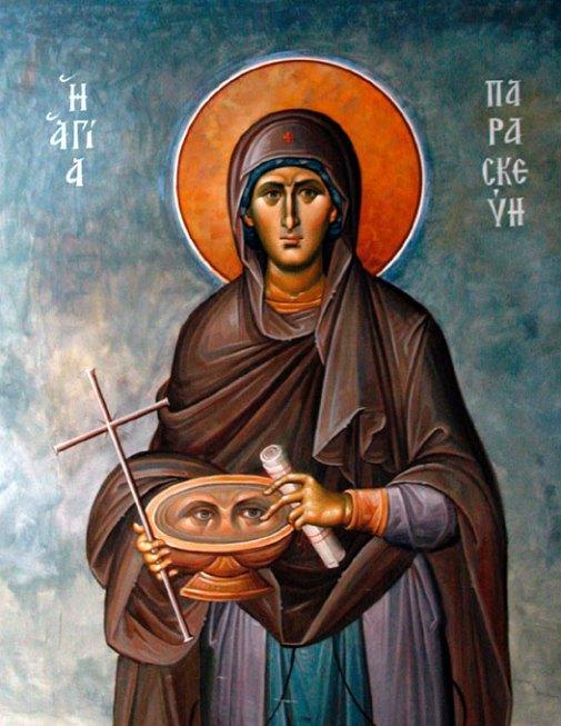 26 Ιουλίου γιορτάζει η Αγία Παρασκευή, προστάτιδα των ματιών και των τυφλών