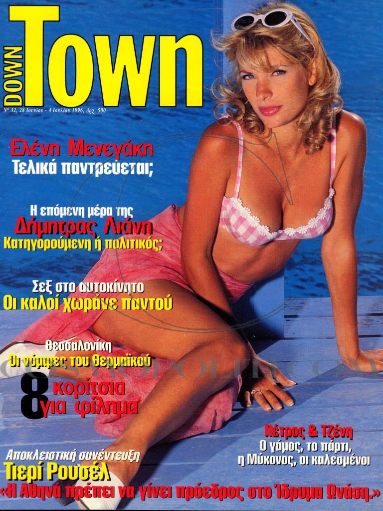 27-1996