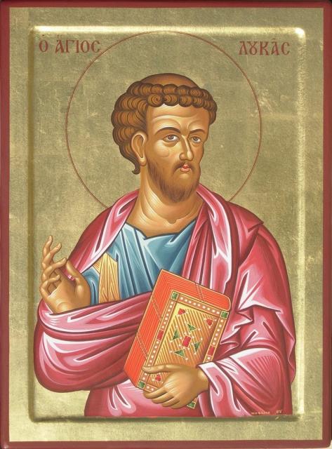 Ο Άγιος Ευαγγελιστής και Απόστολος Λουκάς προσέφερε στην ανθρωπότητα το μεγαλύτερο  θησαυρό