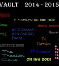 Vault 2014-15 color
