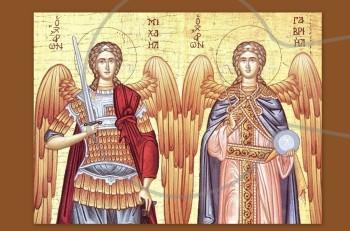 Tι ήταν οι  Αρχάγγελοι Μιχαήλ & Γαβριήλ που γιορτάζουν σήμερα;