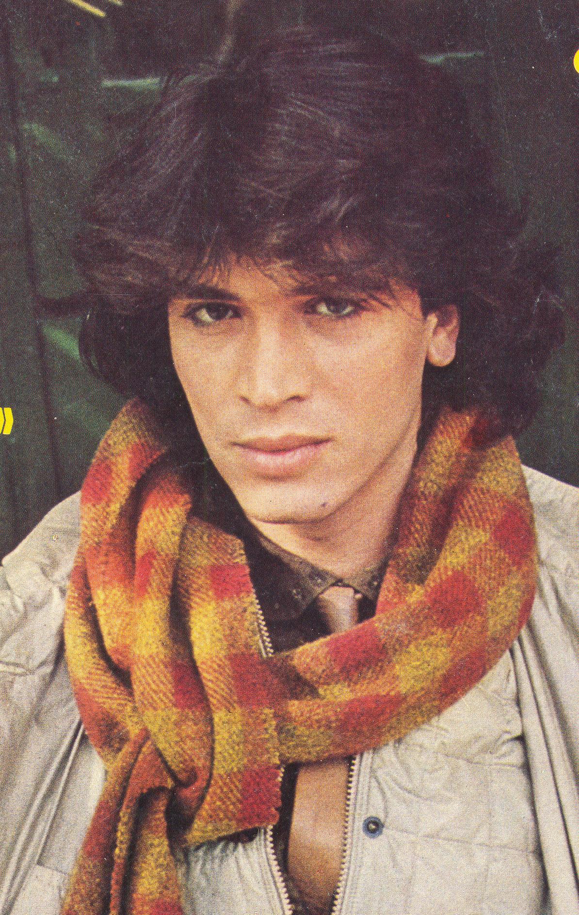 1979: Ο Μπίλι Μπο παρουσιάζει μόδα για νέους