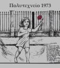 1973-1-728