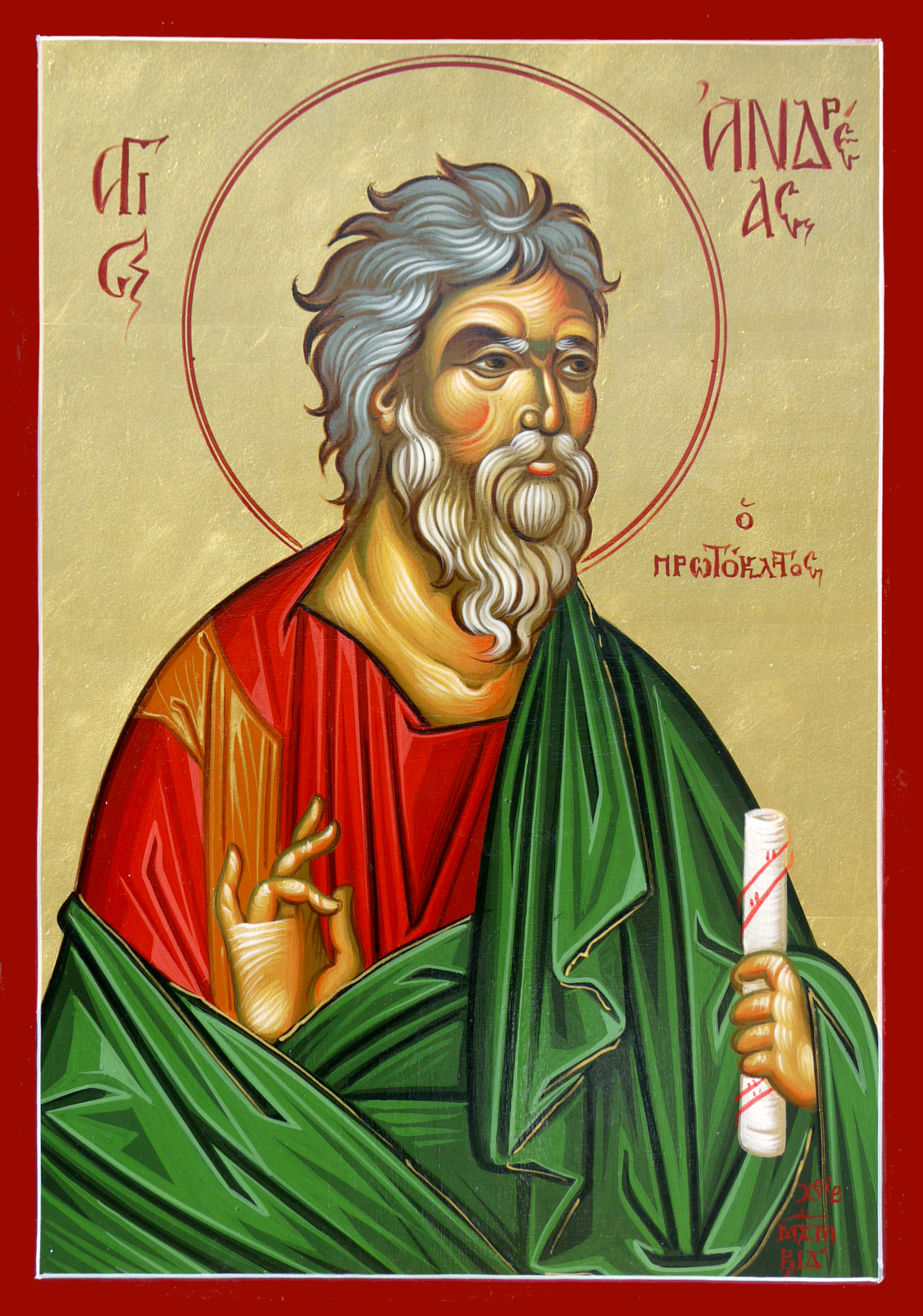 Ο Άγιος Απόστ. Ανδρέας ο Πρωτόκλητος,Saint Andrew the Αpostle,Санкт Андрея Апостола