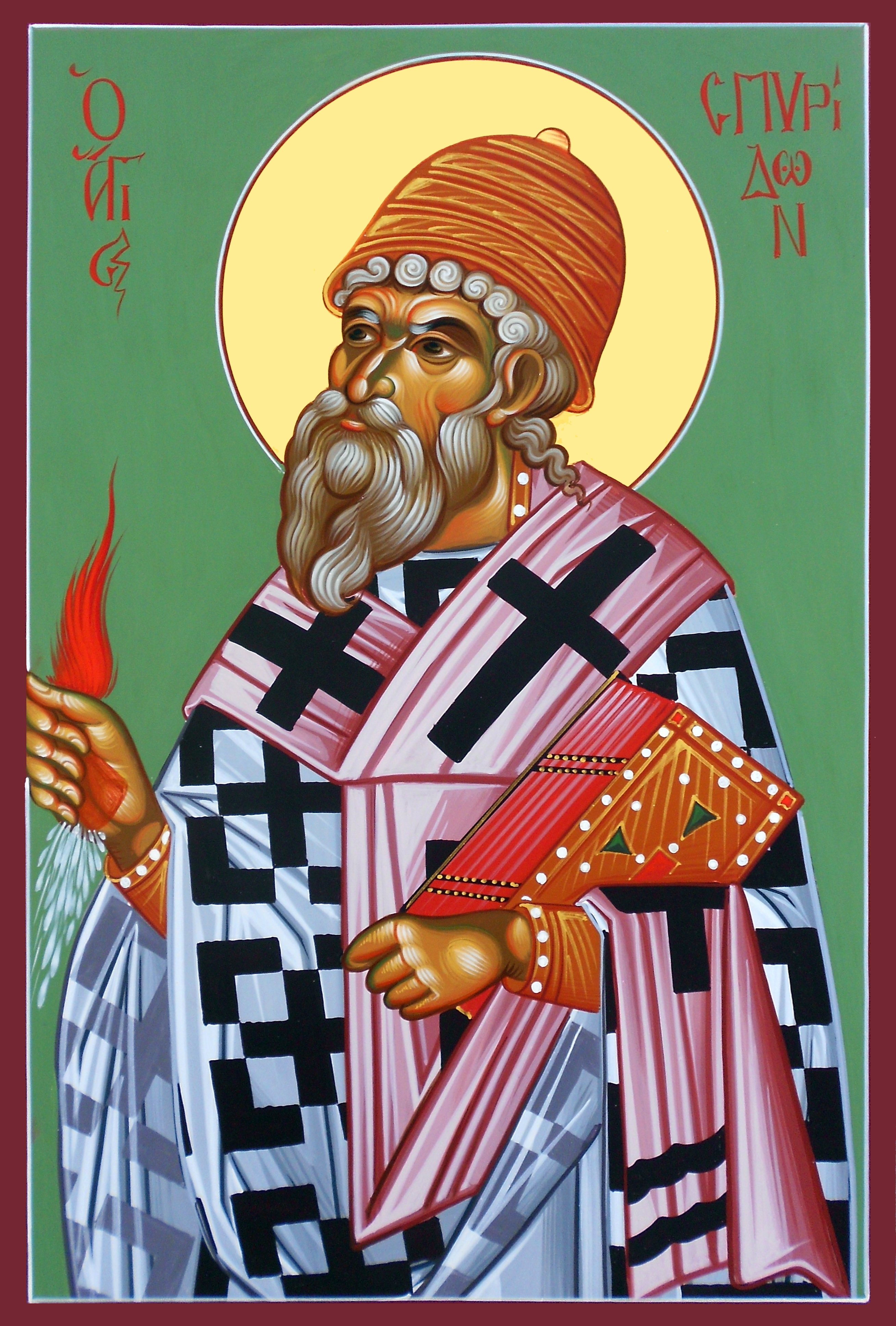 Ο Άγιος Σπυρίδων,Saint Spyridon,Святитель Спиридон