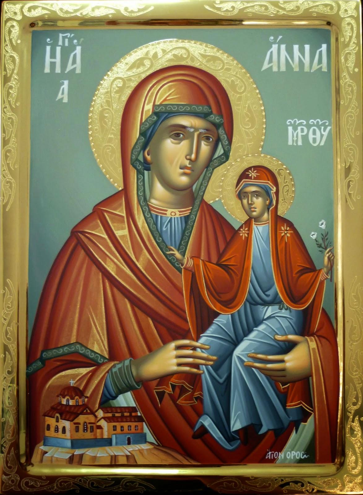 Αγία Άννα: η μητέρα της Θεοτόκου γιορτάζει σήμερα