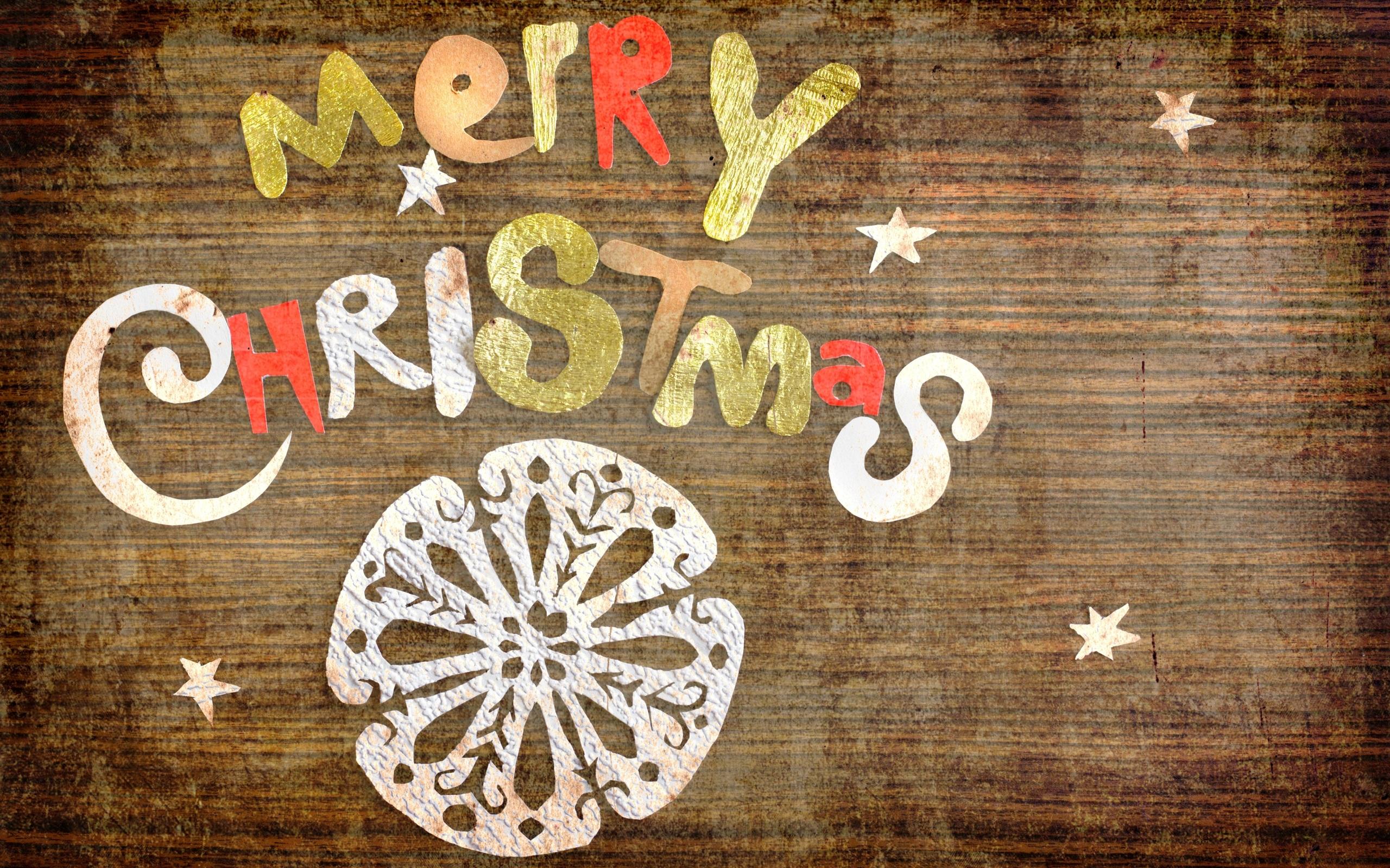 Ελληνικά Χριστουγεννιάτικα έθιμα