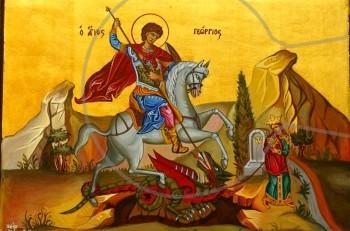 Άγιος Γεώργιος: ο ένδοξος Μεγαλομάρτυρας, η ακλόνητη του πίστη και τα φριχτά βασανιστήρια