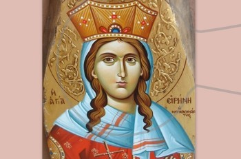 Αγία Ειρήνη: η πριγκίπισσα με το όνομα Πηνελόπη και η μαρτυρική ζωή της