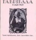 book_4017_book_image_1