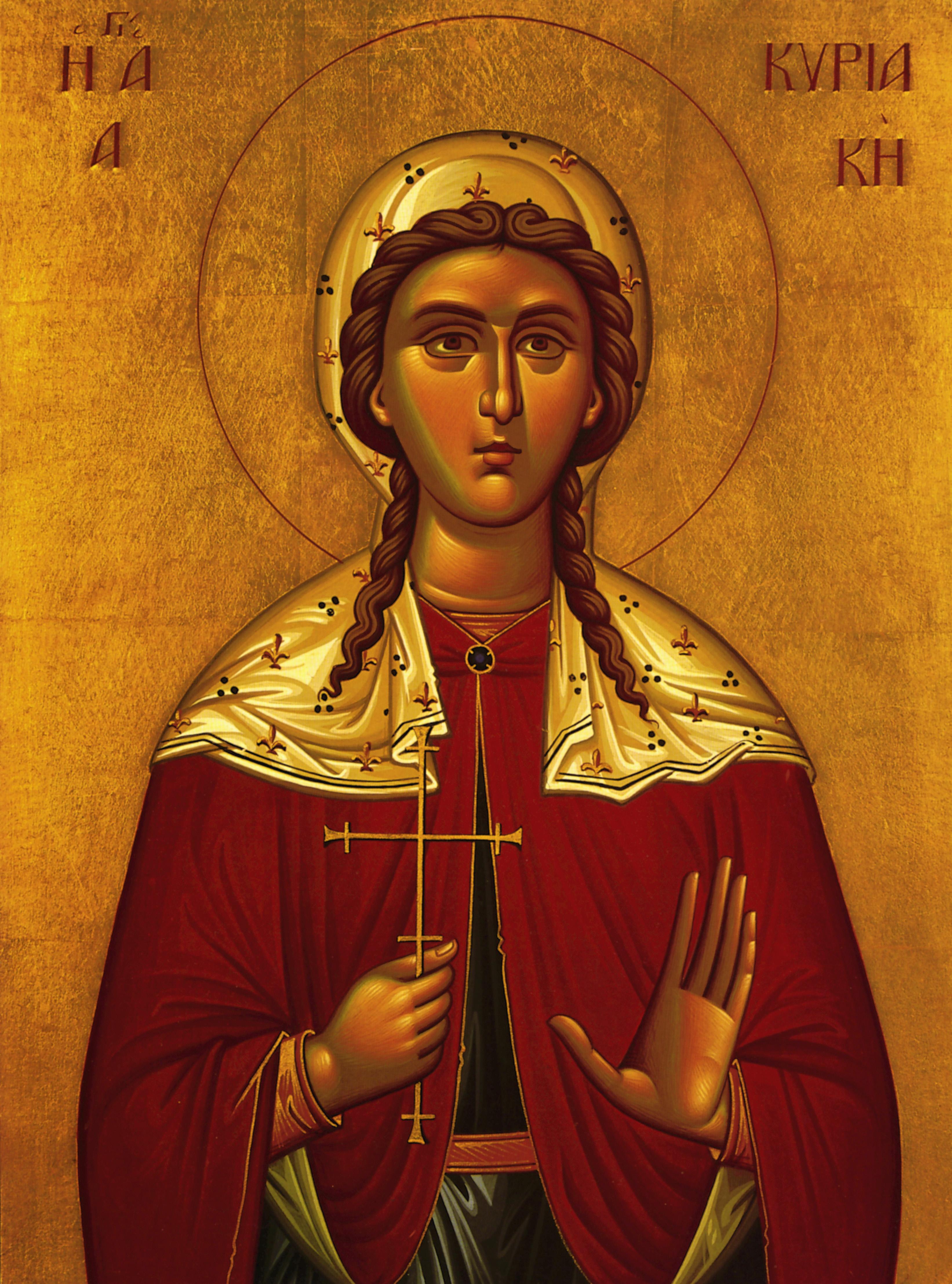 Aγία Κυριακή: Χριστιανή στη ζωή και στο θάνατο…