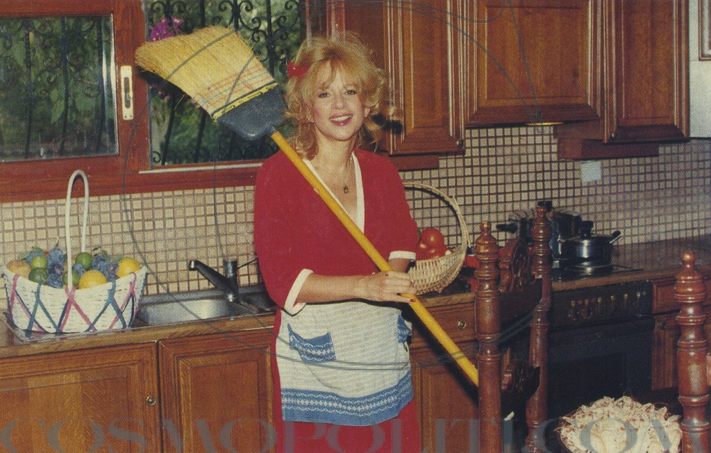 1989 αλικη