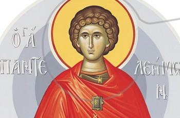 Άγιος Παντελεήμων, ο ιαματικός & μεγαλομάρτυρας