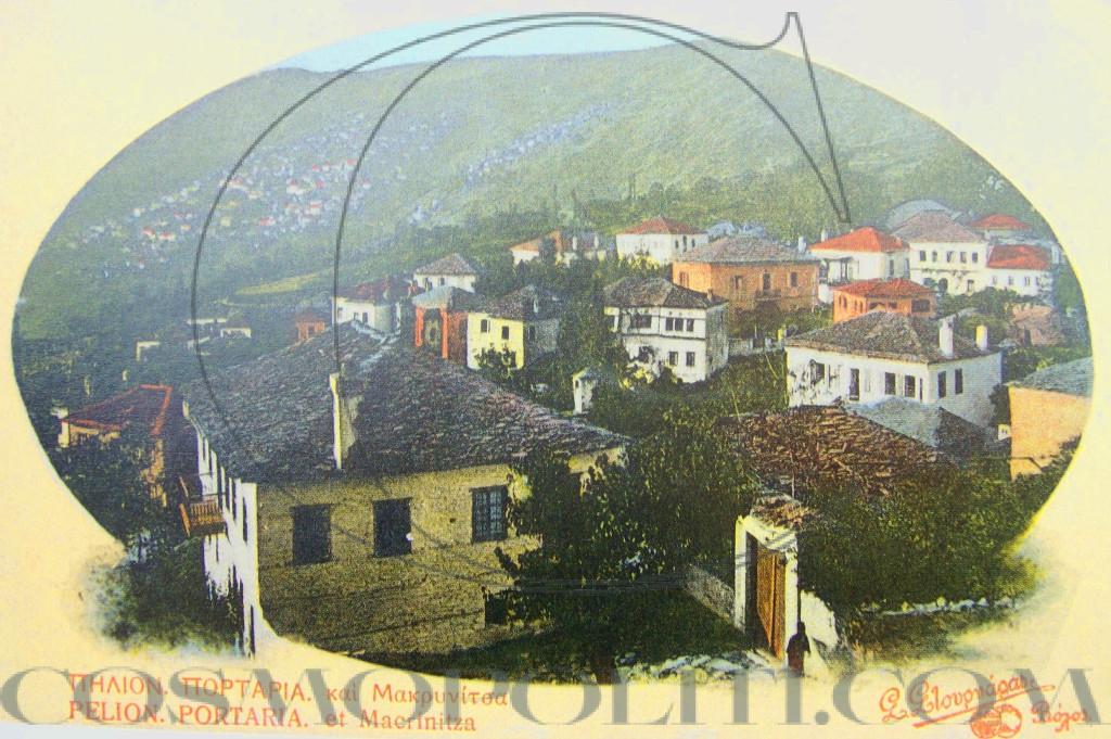 portaria-kai-makrinitsa (1)