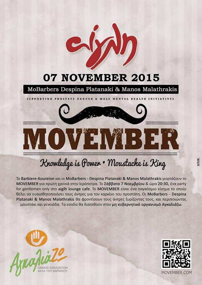Movember: από την Κρήτη αφιερωμένο στα μουστάκια