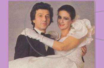 Kάτια Δανδουλάκη & Γιάννης Φέρτης: ο …μυστικός τους γάμος