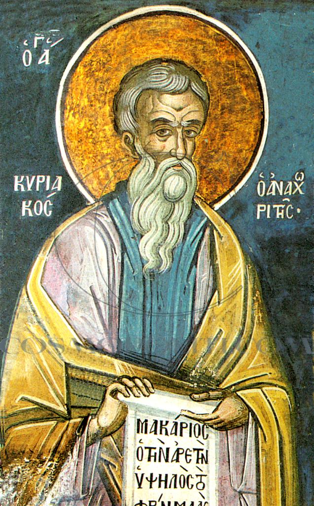 ag-Kyriakos