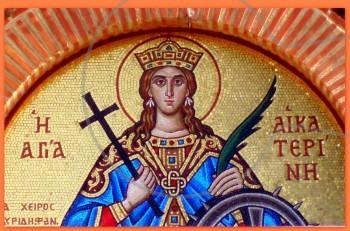 Σήμερα γιορτάζει η Αγία Αικατερίνη