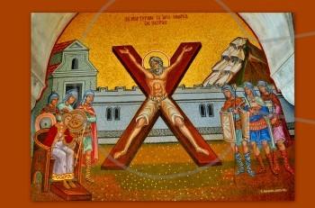 Άγιος Ανδρέας: η ζωή και η σταύρωση του σε σχήμα Χ