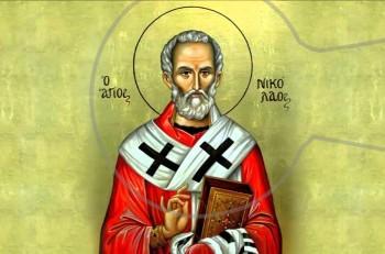 O Άγιος Νικόλαος δίδαξε, φώτισε, στήριξε, έσωσε, θαυματούργησε, προστάτευσε, βοήθησε… και συνεχίζει