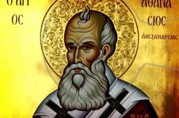 Μέγας Αθανάσιος: εξορίες, ραδιουργίες και συκοφαντίες για τον άγιο με τα πλούσια πνευματικά προσόντα