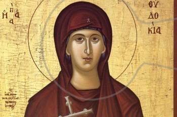 Αγία Ευδοκία: από την ακόλαστη ζωή στον ασκητικό βίο