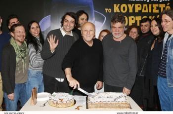 Το Κουρδιστό Πορτοκάλι έκοψε την πίτα στο θέατρο Κιβωτός