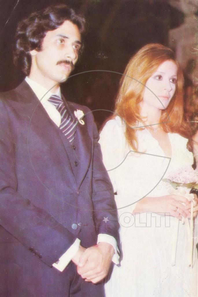 1976 krouska arzoglou
