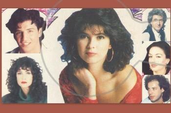 Τι εστί έρως; Απαντούν πριν 22 χρόνια: Βίσση, Καρβέλας, Ρουβάς, Φιλίνη κ.α