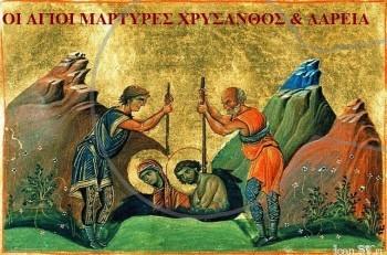 Χρύσανθος & Δαρεία: οι αγιασμένοι σύζυγοι που θάφτηκαν ζωντανοί για την πίστη τους
