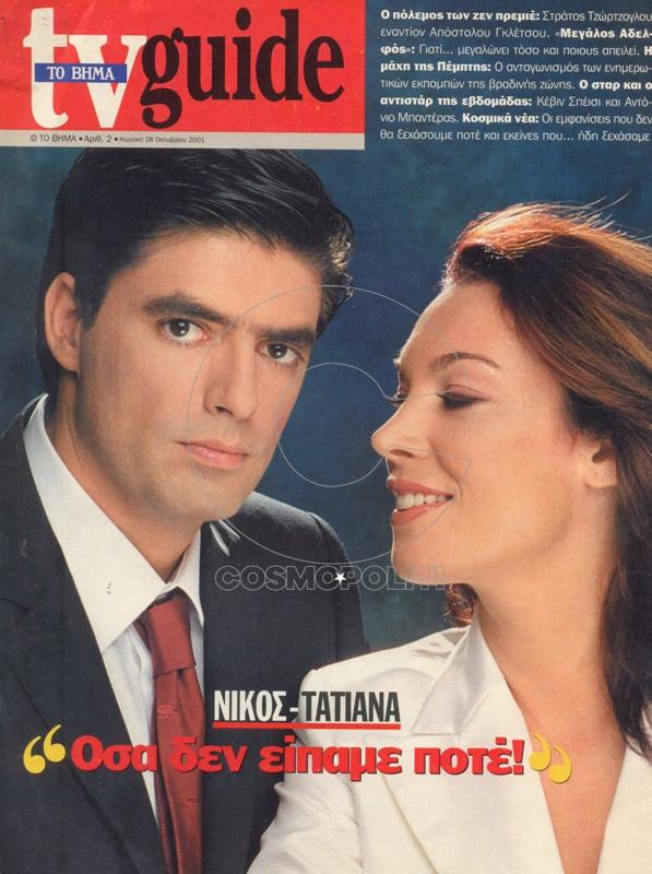 2001-a