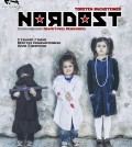 Nordost-dt - Αντιγραφή