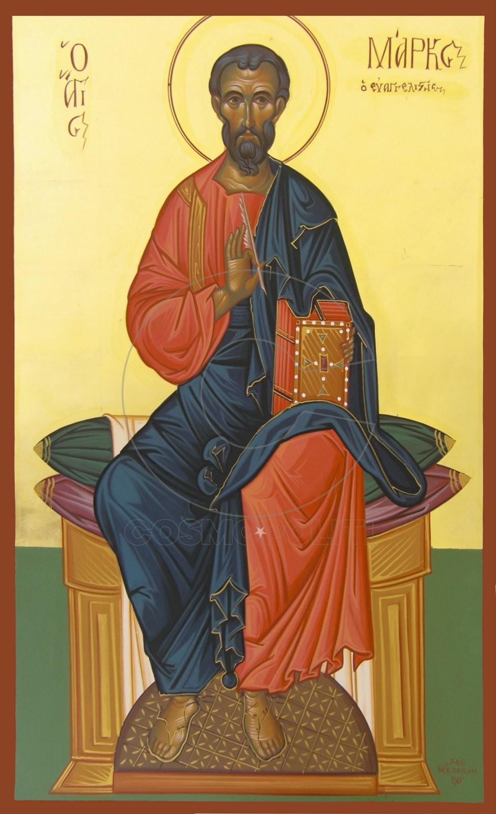 Ο Άγιος Μάρκος ο Ευαγγελιστής