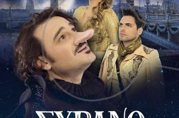 """Συρανό: πρεμιέρα απόψε & αύριο στο Θέατρο Βράχων """"Μελίνα Μερκούρη"""""""