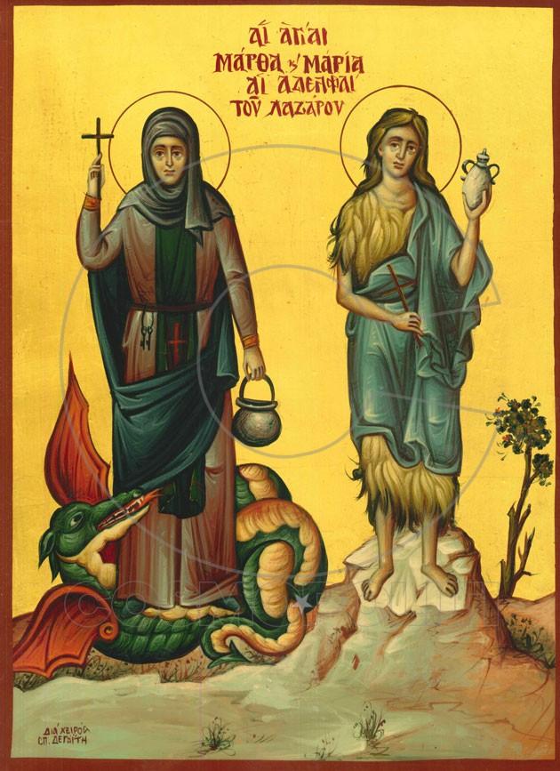 Αποτέλεσμα εικόνας για Αγίες Μάρθα και Μαρία οι αδελφές του Λαζάρου