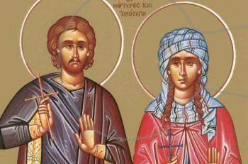 Άγιος Αδριανός & Αγία Ναταλία: αγιασμένοι σύζυγοι μαζί μέχρι το τέλος