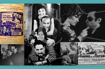 14 άγνωστες ταινίες με τον Ανδρέα Μπάρκουλη που ίσως δεν έχεις δει ποτέ