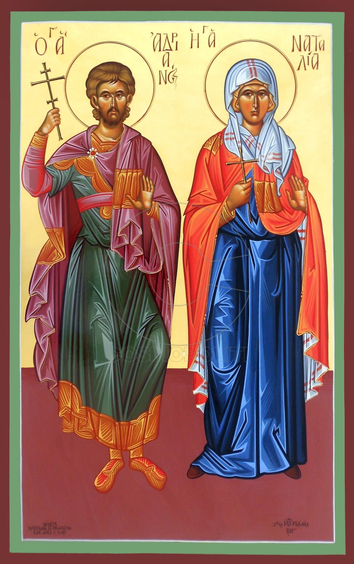 """Ο Άγιος Αδριανός κ´ η Αγία Ναταλία, Saint Hadrian and 'Holy Natalia, Санкт Адриана и """"Святая Наталия"""