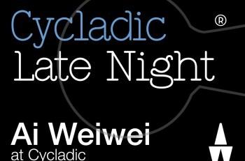 Late Night Party στην έκθεση «ΑΙ Weiwei at Cycladic» @Μουσείο Κυκλαδικής Τέχνης