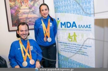 Βράβευση Αθλητών και Παραολυμπιονικών Μελών του MDA Ελλάς