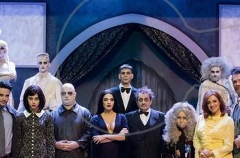Η Οικογένεια Addams επιστρέφει απόψε στο θέατρο Βέμπο