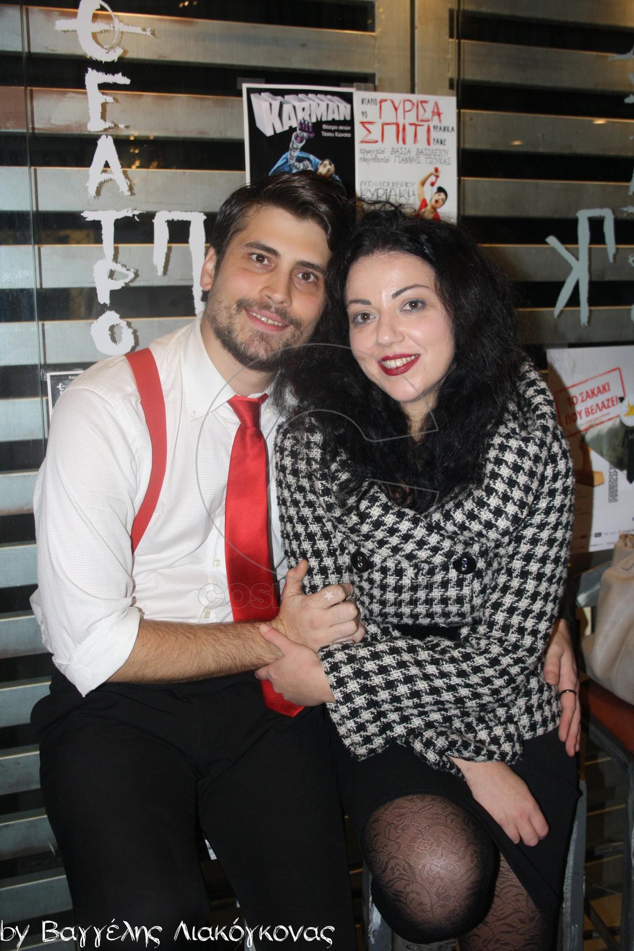 Dating Φεστιβάλ 2014