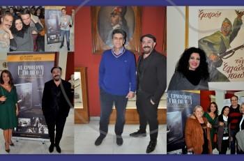 Ας ερχόσουν για λίγο: παρουσίαση βιβλίου για τον Μιχάλη Σουγιούλ βασισμένο στην ομώνυμη παράσταση του Δημήτρη Μαλισσόβα
