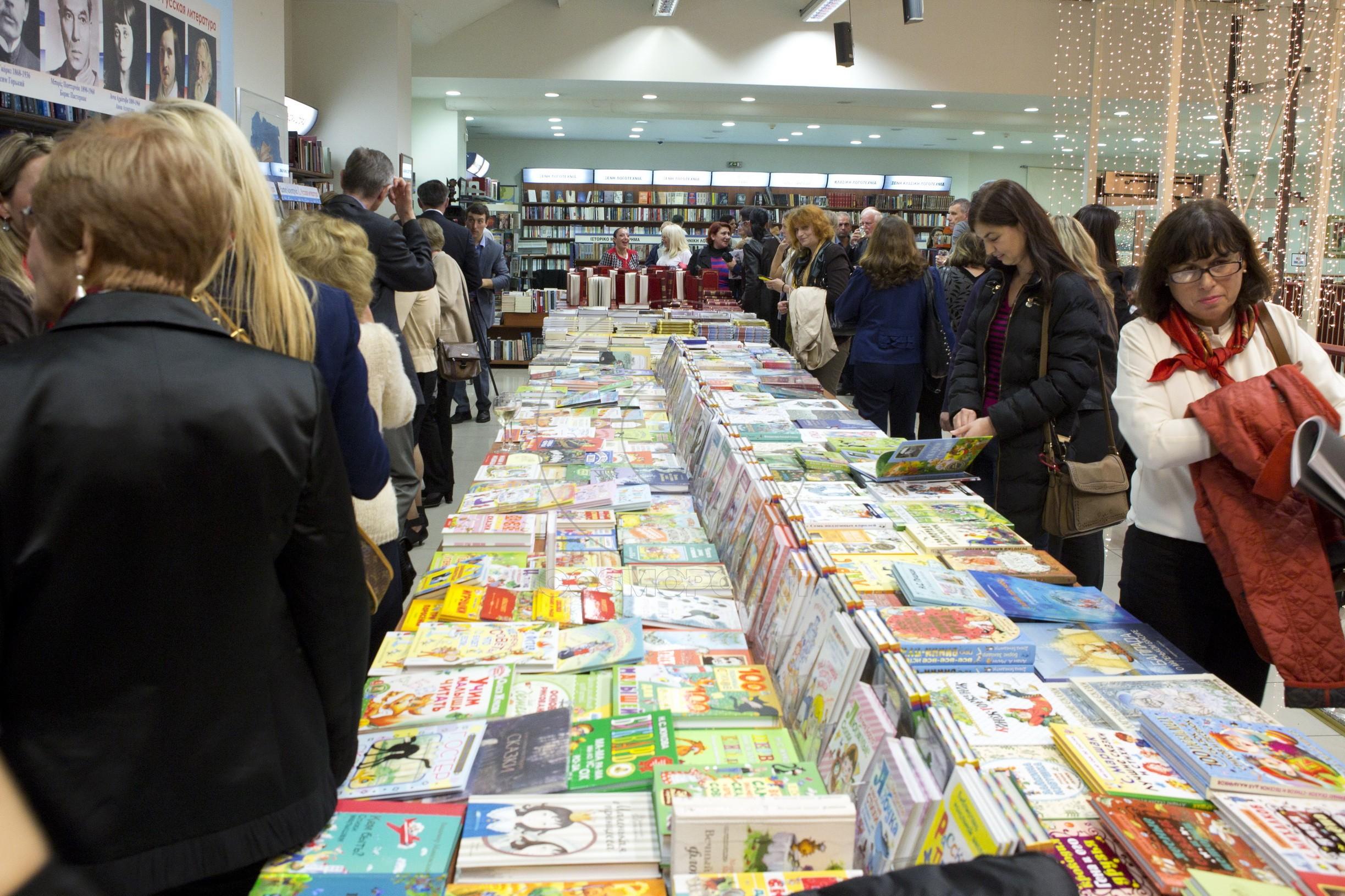 Eγκαίνια με τμήμα ρωσικής λογοτεχνίας στο βιβλιοπωλείο Μαλλιάρης ... 8fd627e5639