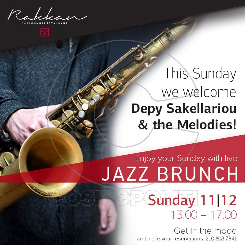 jazz-brunch-%cf%83%cf%84%ce%bf-rakkan